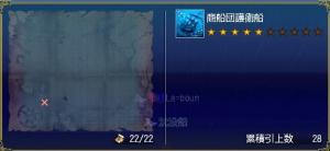 chinbotu-028.jpg