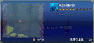 chinbotu-029.jpg