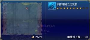 chinbotu-030.jpg