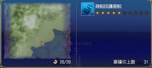chinbotu-031.jpg