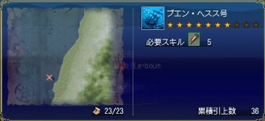 chinbotu-036-buen.jpg