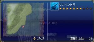 chinbotu-038-sunbent.jpg
