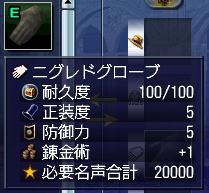 memorial-orei04.jpg