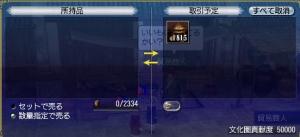 renkin-nanban01.jpg