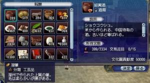 renkin-nanban02.jpg