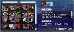 renkin-nanban03.jpg