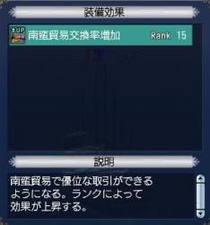 renkin-nanban05.jpg