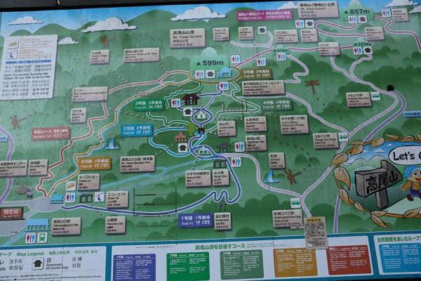 高尾山のルート