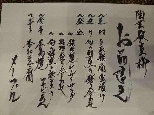 DSC_2229[1]