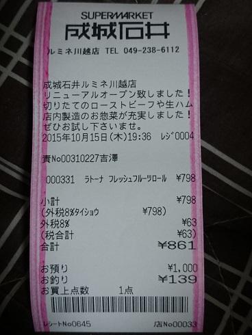 DSC_2597[1]