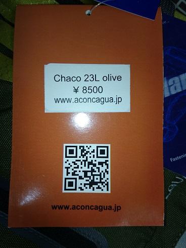 DSC_2570[1]