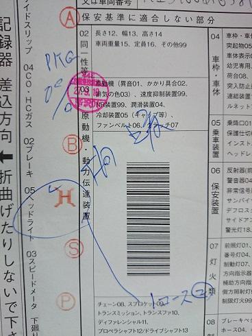DSC_2189_201509151304046ee.jpg