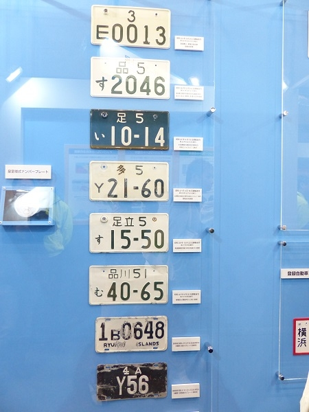 P1310122.jpg