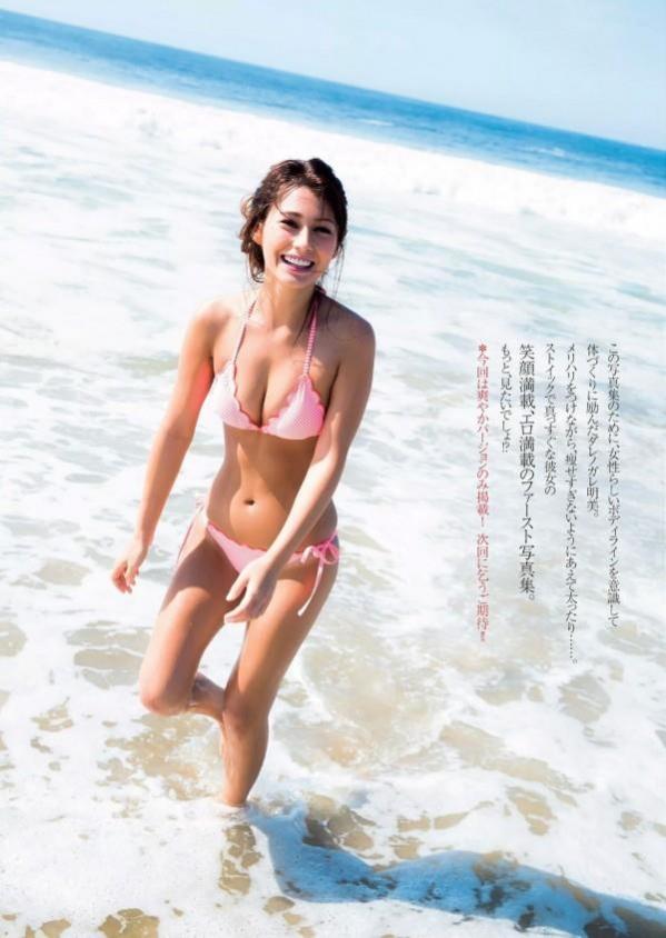 ダレノガレ明美 パンチラ 水着 手ブラ エロ画像a018.jpg