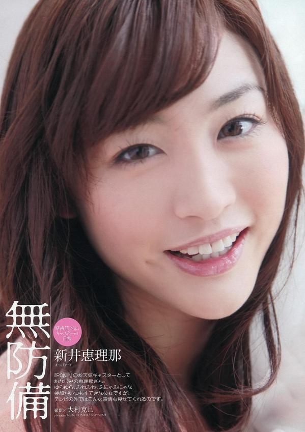 女子アナ 新井恵理那 水着 ヌード エロ画像a021.jpg