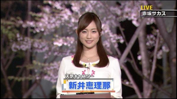 女子アナ 新井恵理那 水着 ヌード エロ画像a032.jpg