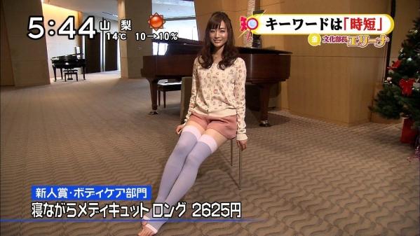 女子アナ 新井恵理那 水着 ヌード エロ画像a036.jpg