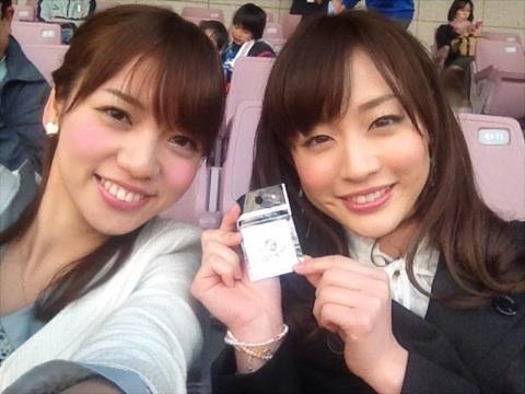 女子アナ 新井恵理那 水着 ヌード エロ画像a050.jpg