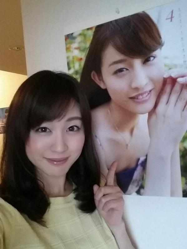 女子アナ 新井恵理那 水着 ヌード エロ画像a064.jpg