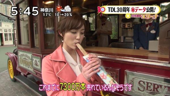 女子アナ 新井恵理那 水着 ヌード エロ画像a067.jpg