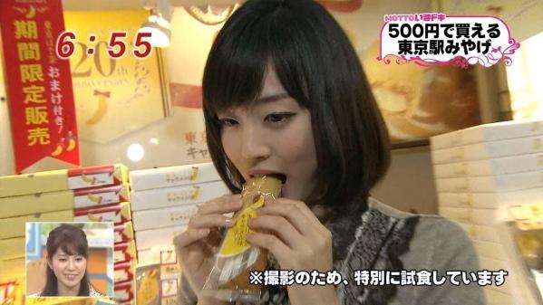 女子アナ 新井恵理那 水着 ヌード エロ画像a077.jpg