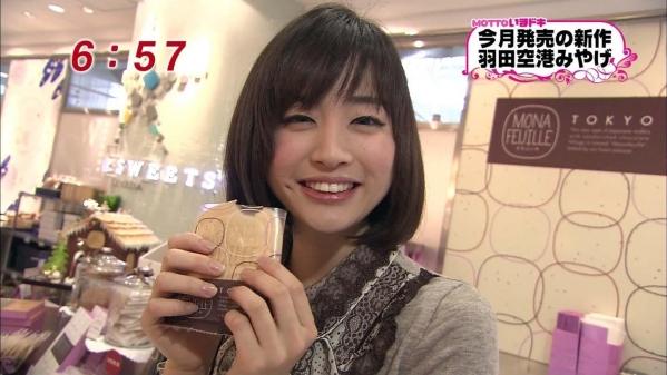女子アナ 新井恵理那 水着 ヌード エロ画像a080.jpg