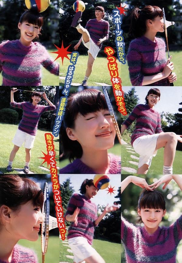 綾瀬はるか パンチラ 水着 下着 エロ画像a089.jpg