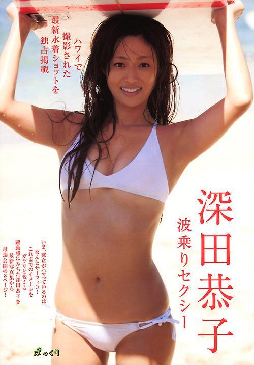 深田恭子 画像 b006