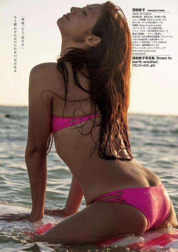 深田恭子 パンチラ 水着 下着 エロ画像c005.jpg