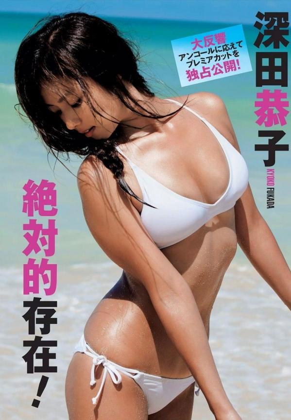 深田恭子 パンチラ 水着 下着 エロ画像c009.jpg