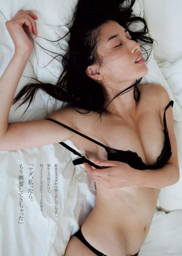 橋本マナミ ヌード エロ画像a026.jpg