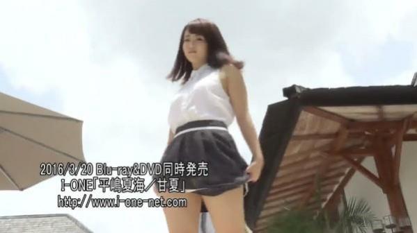 平嶋夏海 AKB48 パンチラ 水着 下着 エロ画像014.jpg