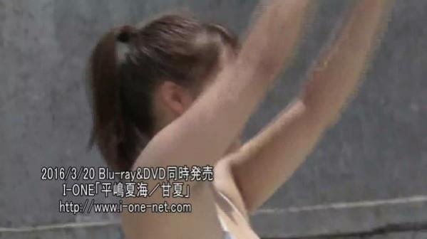 平嶋夏海 AKB48 パンチラ 水着 下着 エロ画像020.jpg