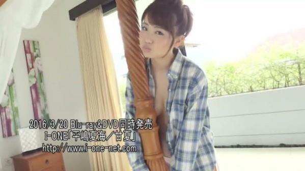 平嶋夏海 AKB48 パンチラ 水着 下着 エロ画像029.jpg