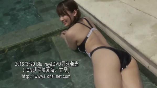 平嶋夏海 AKB48 パンチラ 水着 下着 エロ画像038.jpg