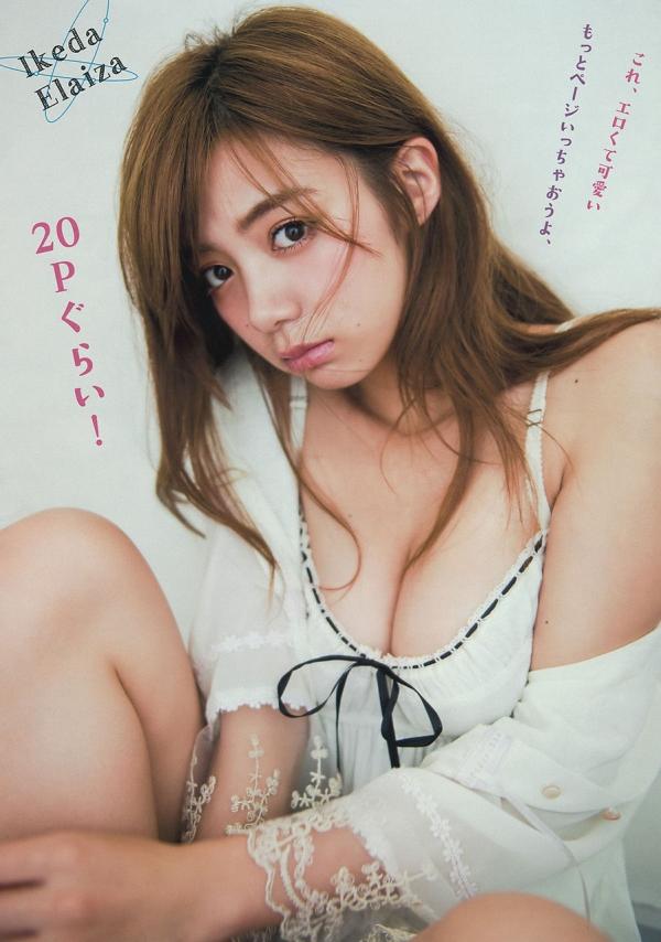池田エライザ どエロな巨乳の水着姿と激カワ自撮り画像65枚b003.jpg