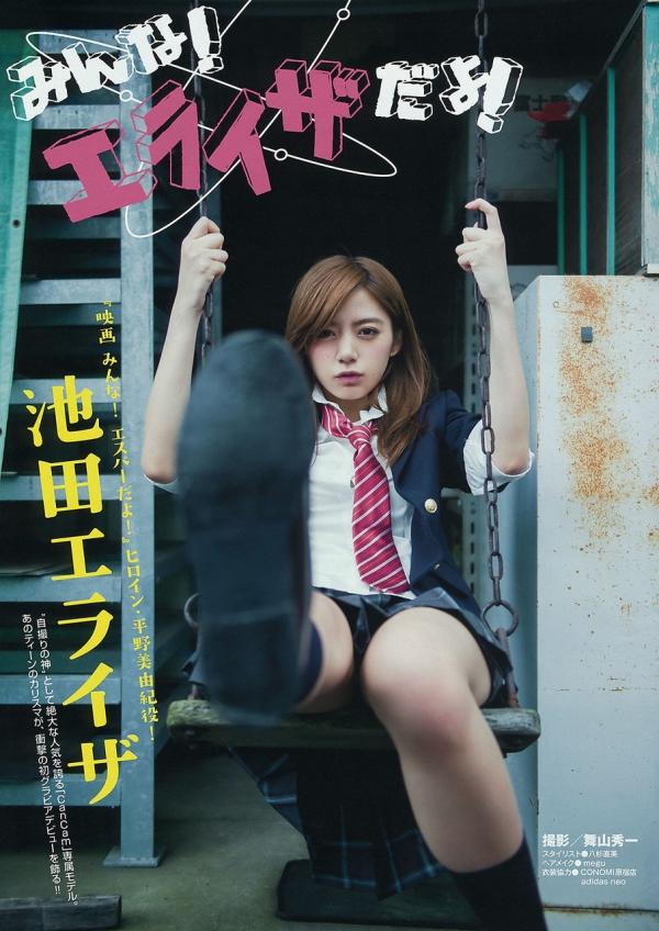 池田エライザ どエロな巨乳の水着姿と激カワ自撮り画像65枚b011.jpg