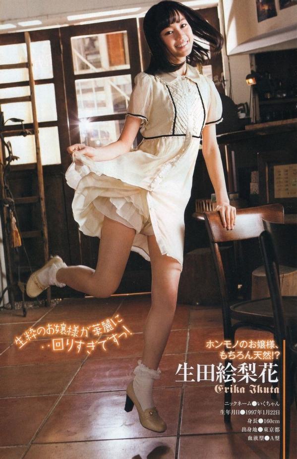 乃木坂46 生田絵梨花の水着もある画像80枚 おっぱいエロ過ぎcb023.jpg