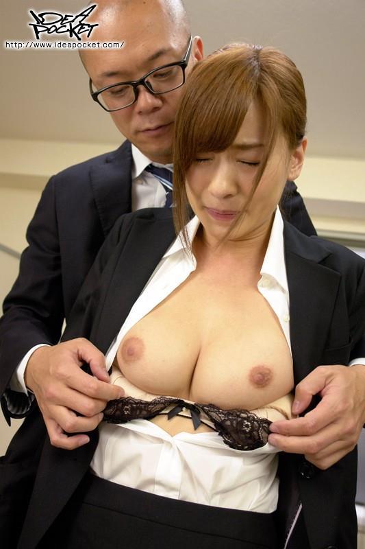 AV女優 かすみ果穂 熟女 フェラ セックス エロ画像a089.jpg