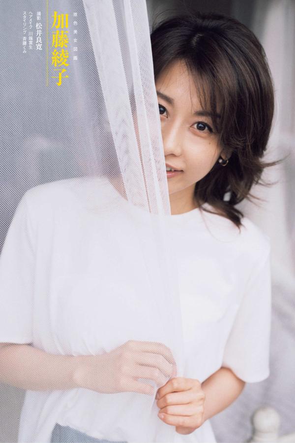 加藤綾子 女子アナ カトパン 水着 画像 アイコラa001a.png