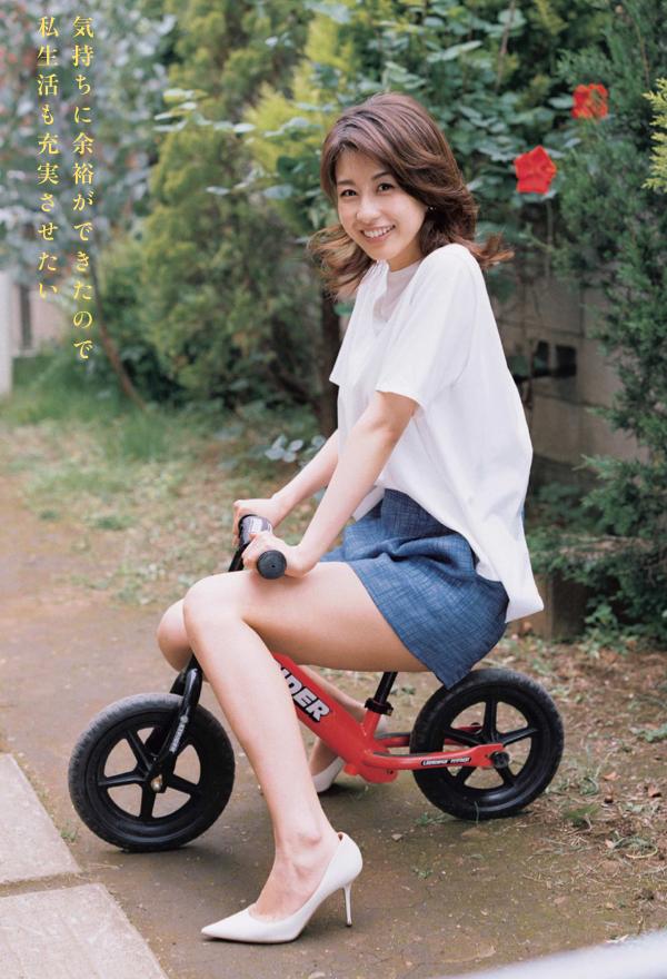加藤綾子 女子アナ カトパン 水着 画像 アイコラa003a.png