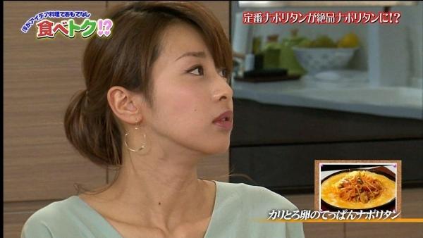 加藤綾子 女子アナ カトパン 水着 画像 アイコラb001a.jpg
