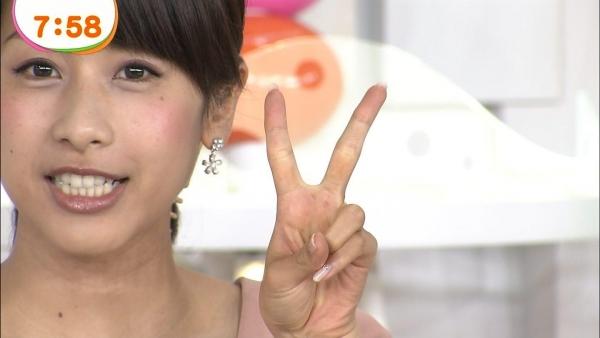 加藤綾子 女子アナ カトパン 水着 画像 アイコラb002a.jpg