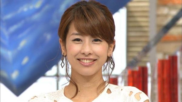 加藤綾子 女子アナ カトパン 水着 画像 アイコラb003a.jpg