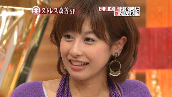加藤綾子 女子アナ カトパン 水着 画像 アイコラb005a.jpg