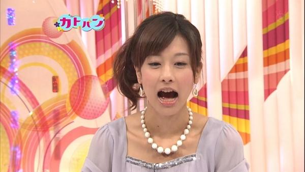 加藤綾子 女子アナ カトパン 水着 画像 アイコラb007a.jpg