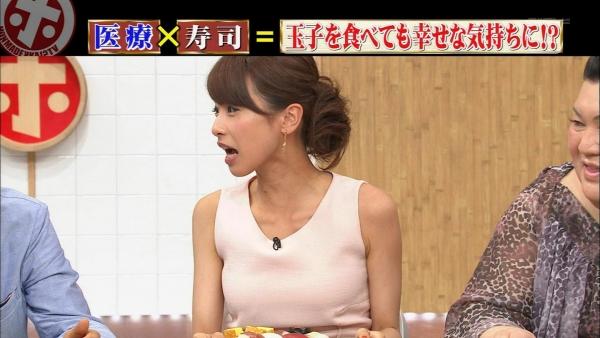 加藤綾子 女子アナ カトパン 水着 画像 アイコラb011a.jpg