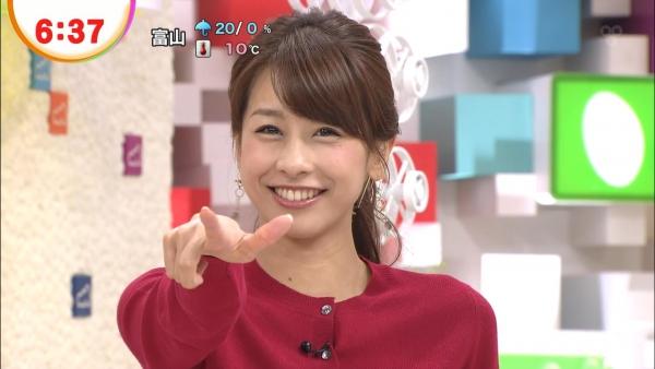 加藤綾子 女子アナ カトパン 水着 画像 アイコラb012a.jpg