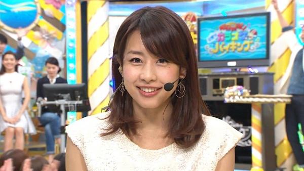加藤綾子 女子アナ カトパン 水着 画像 アイコラb018a.jpg
