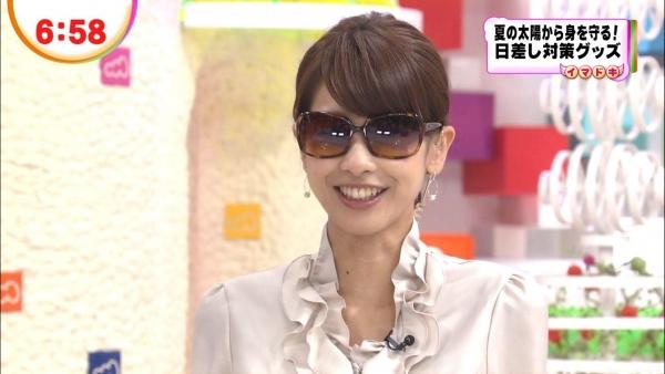 加藤綾子 女子アナ カトパン 水着 画像 アイコラb029a.jpg